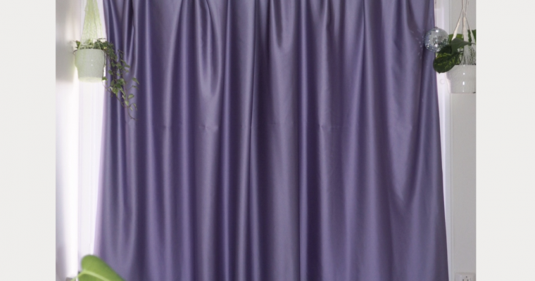 Sy gardiner selv akkurat slik du vil ha dem!